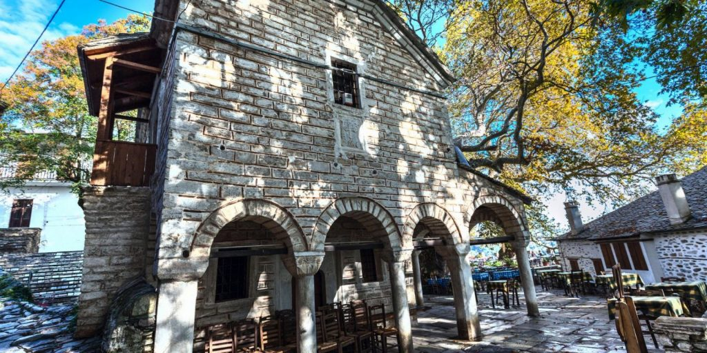 Pelion villages & Volos archeological museum